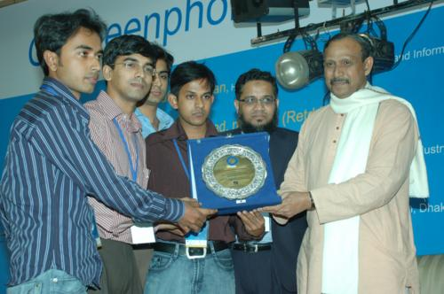 We are receiving award from Hon'ble State Minister, Ministry of Science and Information & Communication Technology